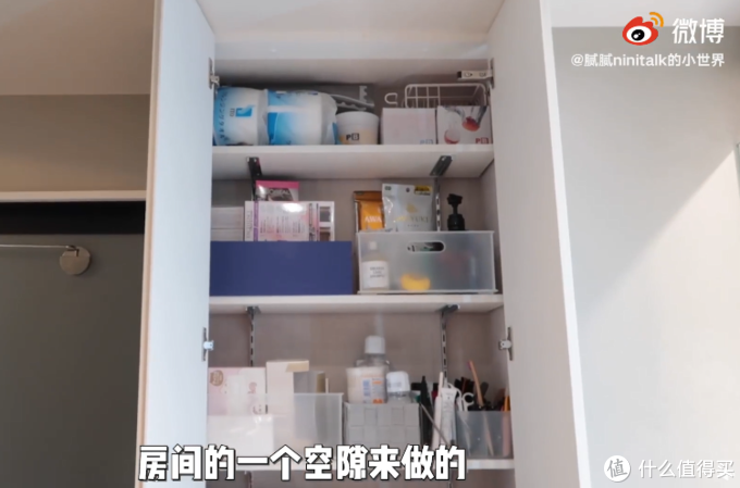 独立鞋包间、衣帽间,洗漱大套间…美容博主的东京公寓简直是收纳教科书啊