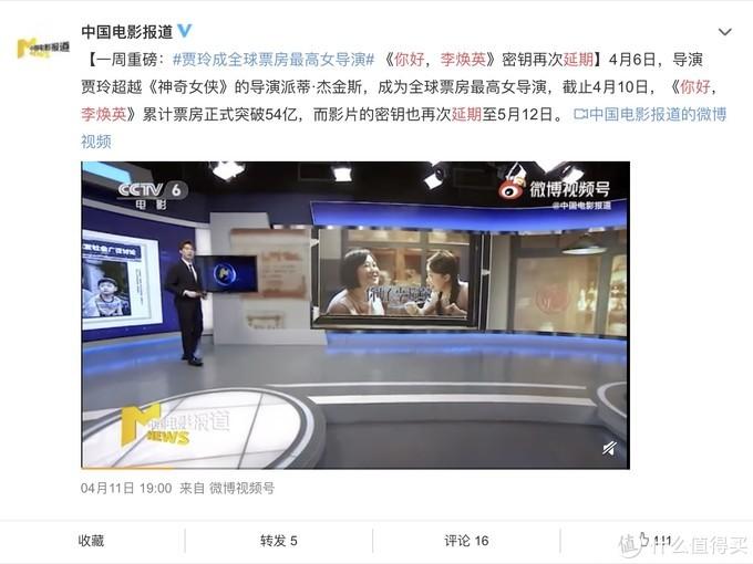 《你好,李焕英》票房破54亿,再次延长上映至5月12日!