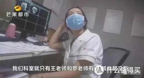 體檢一切正常,4天后確診癌癥晚期?避雷體檢攻略請查收!