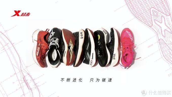 火爆赛季,征战赛场你想好穿哪双跑鞋了吗?