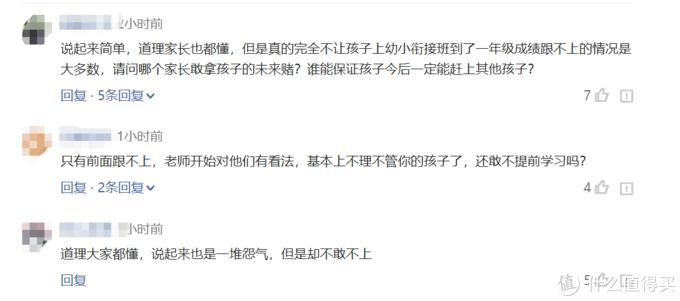 幼升小的娃娃压力这么大,刘涛剧中的儿子竟得了抽动症