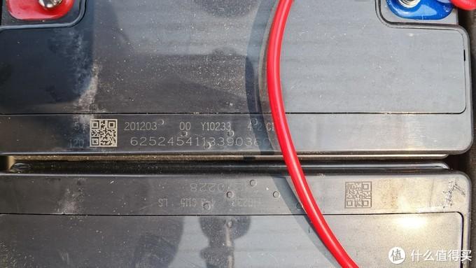 电池出厂日期2020年12月3日,不错,不是库存电池,连接线很粗很结实,好评