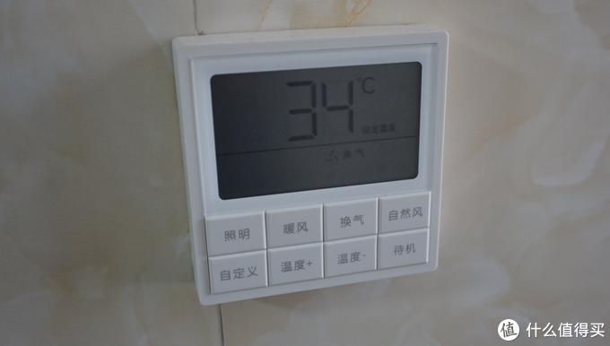 换气高效,加热强劲云米互联网浴霸 风暖双核版硬核测评