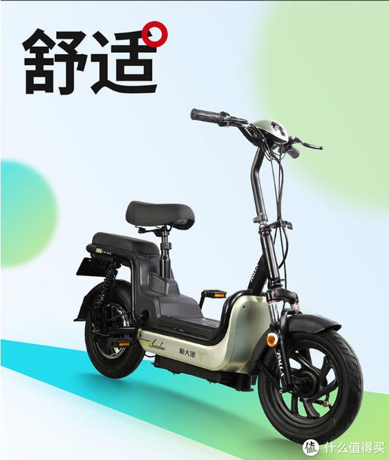 春季骑行小能手-新大洲K5电动自行车晒单