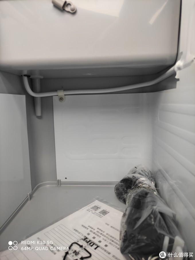 冰箱储藏室的内部