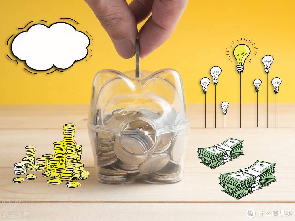 《财务自由第一课》,让你学会赚钱的财富意识必修课