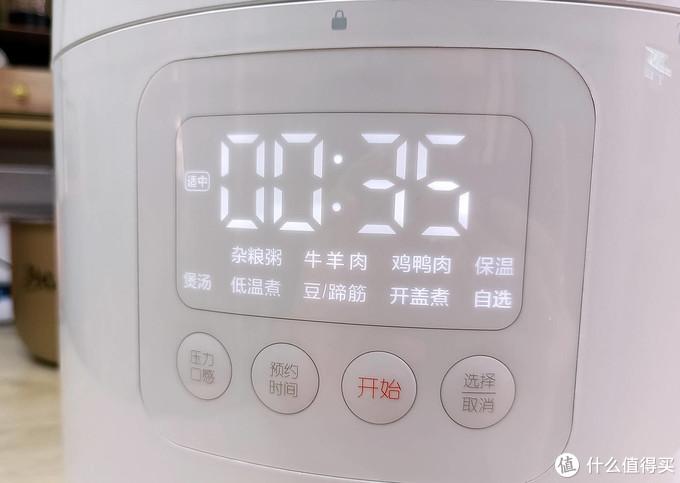 30分钟做大餐!奶爸的米家智能电压力锅使用体验