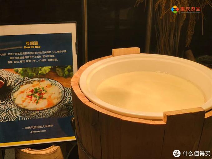 重庆最贵的早餐,小面无限续加,油茶豆腐脑都是自助,人均128元