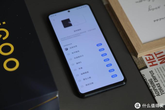 iQOONeo5使用十几天真实感受分享