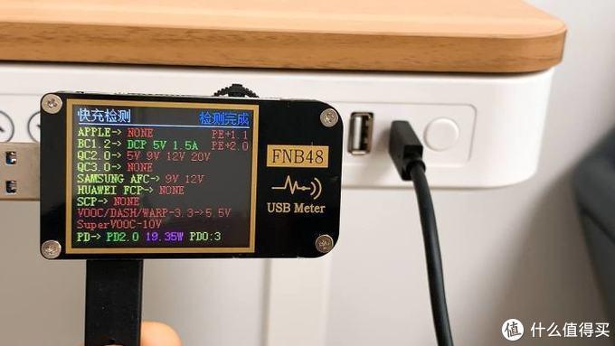 一键升降,4档位记忆,还支持PD快充—— 乐歌E5M电动升降桌体验