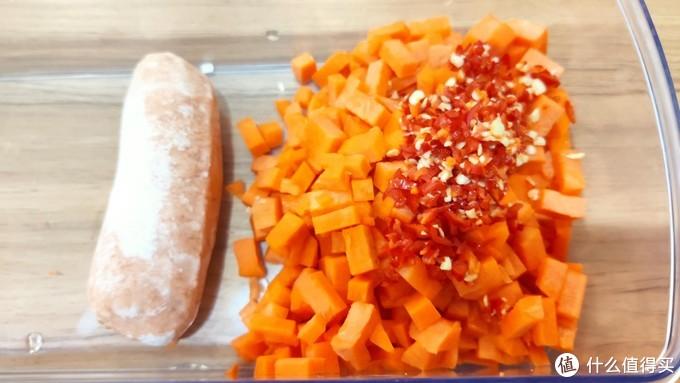 烤肠、胡萝卜