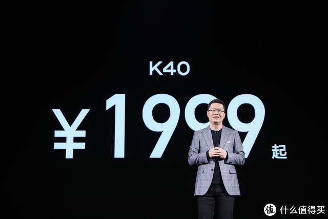 """红米K40——一位合格的安卓手机""""焊门员"""""""