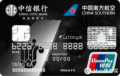 最后的狂欢,这类联名信用卡再不申就没有了!