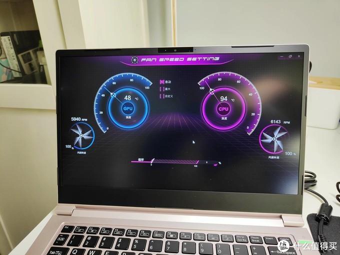 标压11代U配独显,轻薄、性能、价格兼顾,代价究竟是?VAIO 侍14 Pro 全面评测+解析
