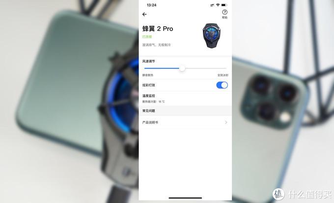 分分钟能让iPhone凉下来,飞智蜂翼2Pro:告别发热掉帧