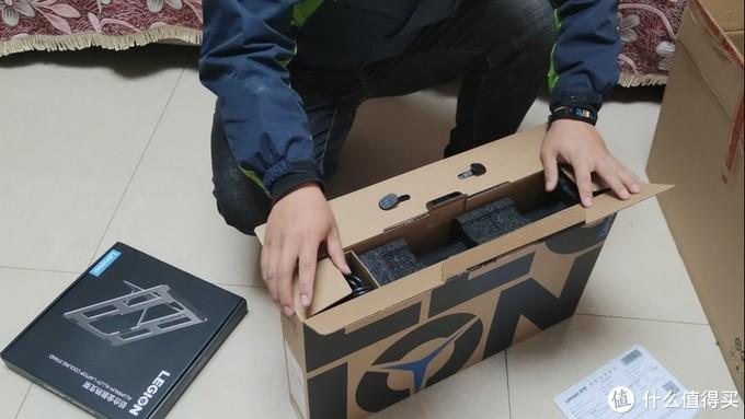 联想拯救者R7000P2021开箱 DDG2.0的使用方法