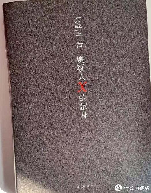 私藏书单【拯救书荒】我与书为伴