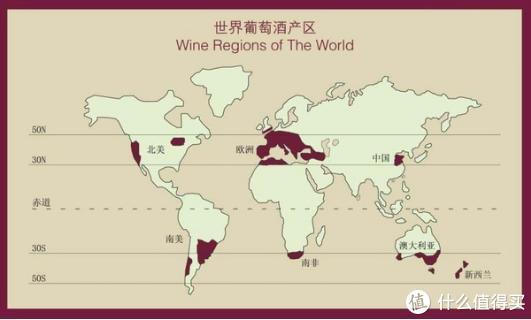 (葡萄酒世界太复杂,但大多数情况下,偏暖和的产区生产的葡萄酒的果香会更奔放热情)