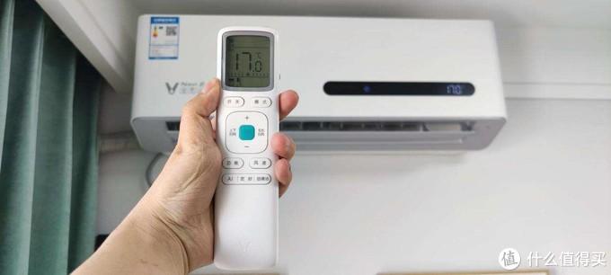 健康呼吸,净享凉爽好空气,云米Navi 2 AI空调亲测