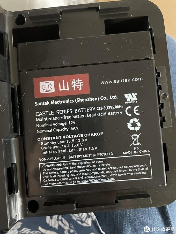 内部电池,大家可以看看是5AH,850应该是9AH。这两款某宝上都有买,个人觉得应该都是适配的,毕竟就是个微型电瓶。