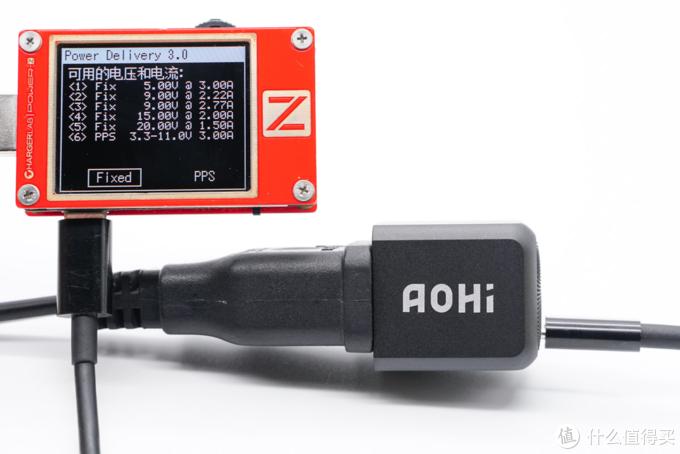 超迷你30W小钢炮,Aohi氮化镓充电器评测