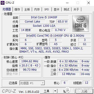 CPU参数图