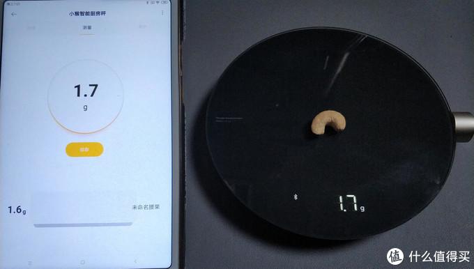 高颜值还智能,创建食谱、手冲咖啡皆会的小猴智能厨房秤