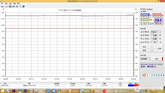 南卡POWER3充电宝:性能显著提升,诚意满满