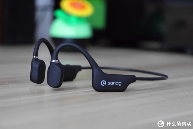 不入耳的耳机也别有趣味,Sanag骨传导耳机A5S体验分享