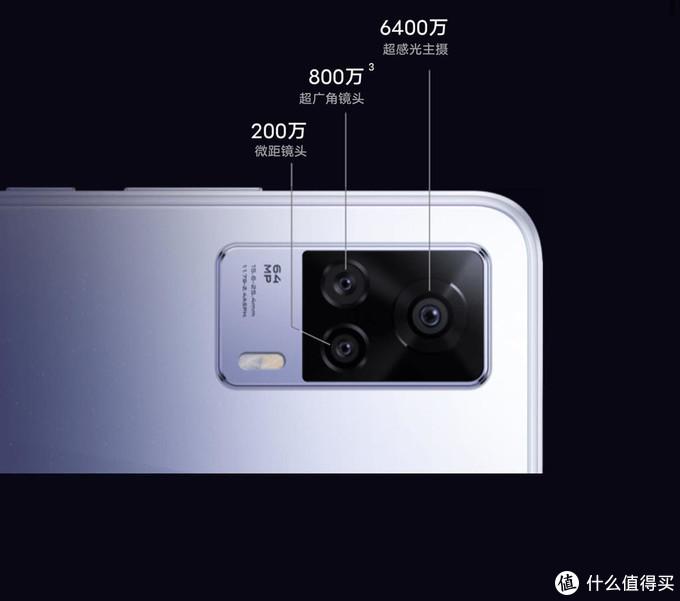 轻薄时尚,自拍更美——vivo S9e测评