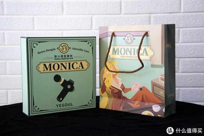 随时随地给肌肉放松---野小兽Monica随身筋膜枪开箱体验