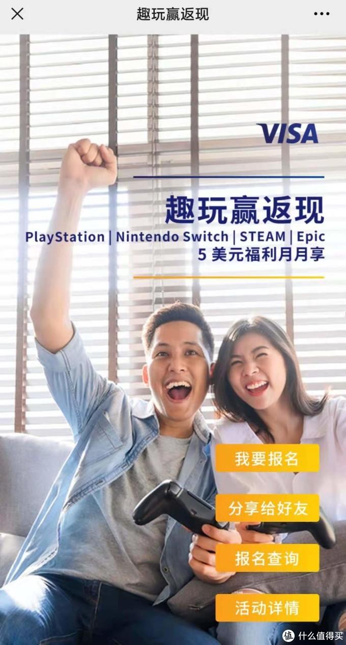 次世代已经来临!PS5入门完全指南