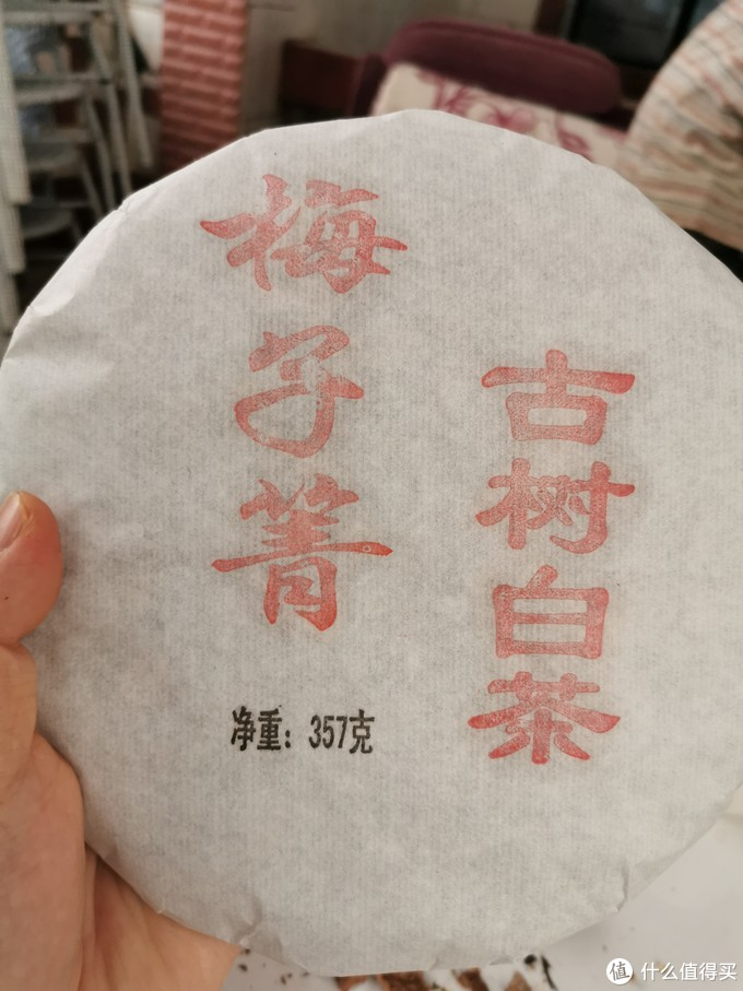 梅子箐锅底塘古树鲜叶制作的古树白茶