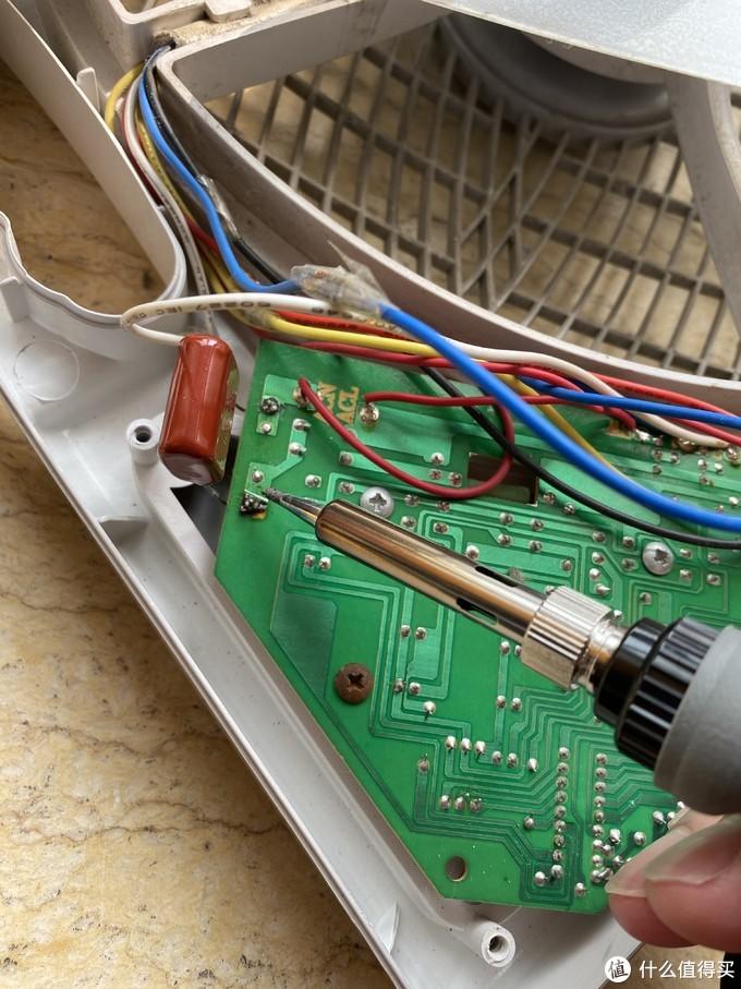 几毛钱解决大问题——菜鸟教你如何维修解决风扇自动停转故障