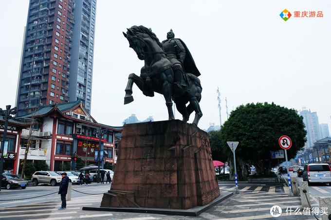魅力渝中:是老赖还是英雄?重庆巴蔓子传说故事背后的争议