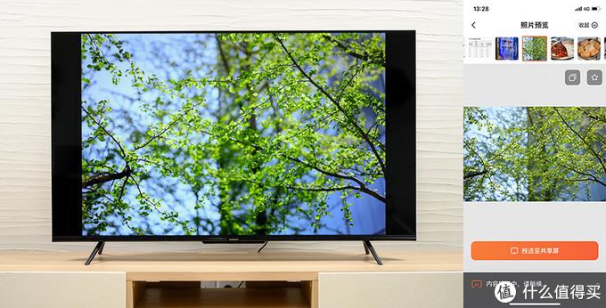 创维G22电视评测:护眼又好看是如何做到的?