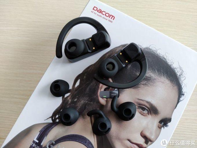 耳机一戴谁都不爱 Dacom BoneBuds真无线骨传导蓝牙耳机跑步最爱