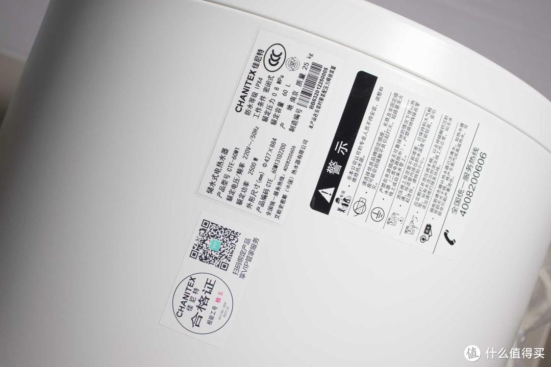 怎么选到合适耐用的电热水器?A.O.史密斯出品的佳尼特值得一试