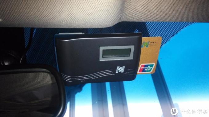 小万智能ETC行车记录仪One-10,不仅是行车记录仪,更是智慧车生活!