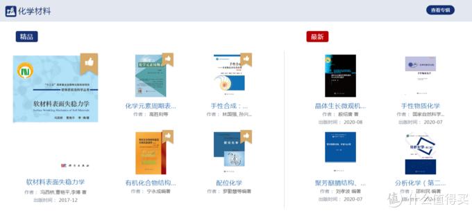 为泡面神器加点料:2021年最值得收藏的图书资源网站