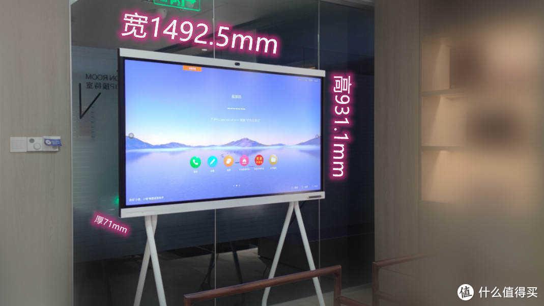 5G时代的企业生产力工具,华为办公宝深度体验!