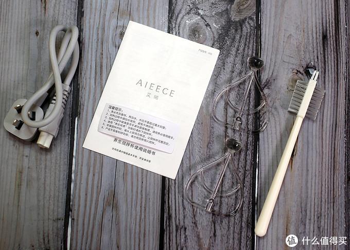 多种美味一键搞定,AIEECE艾晞mini养生搅拌杯