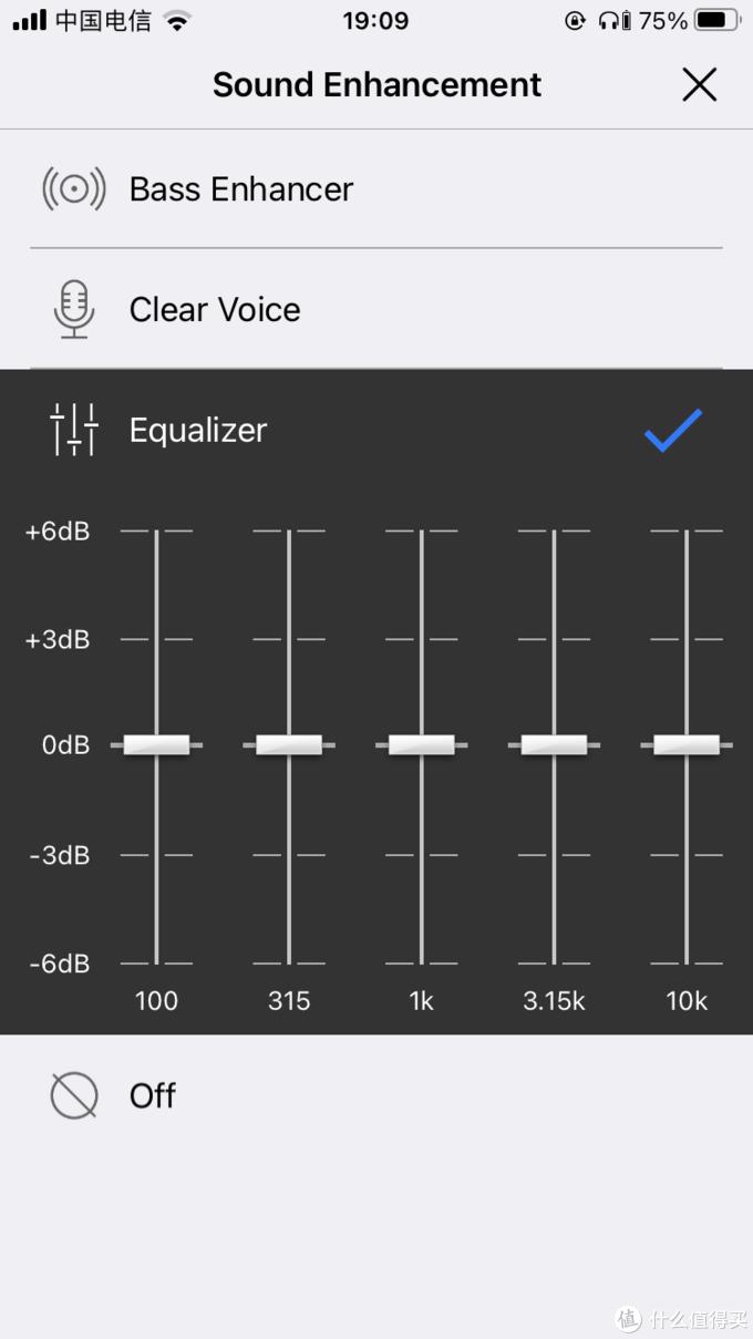 自定义音效