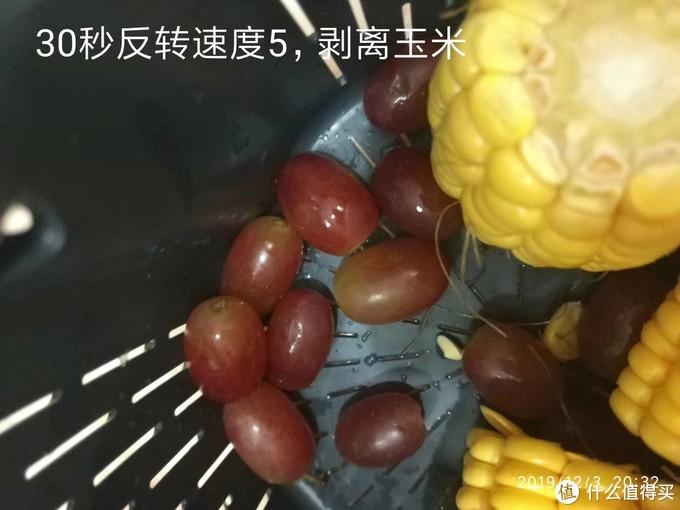 洗提子和剥离玉米