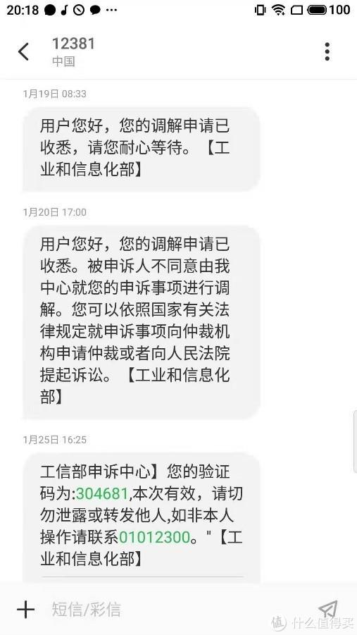 中国电信这是要上天吗?