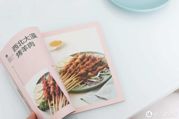 网红姐姐同款!美的让烧烤火锅店没生意,就是这么简单任性