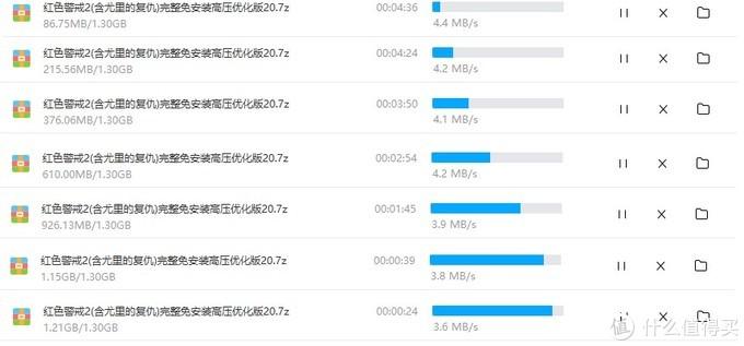 阿里云盘PC客户端Windows/MAC内测分流下载地址,附天翼网盘、阿里云盘、百度网盘速度对比!