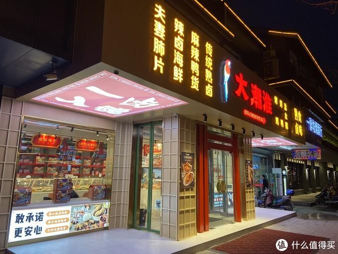 扬州本地最有牌面的卤菜店,一道卤肥肠,吃完口齿留香,但我欣赏不来...
