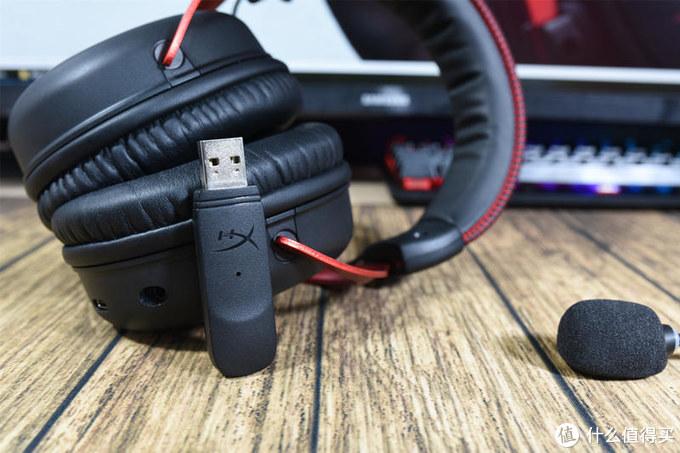 7.1声道刷新了我对游戏耳麦的听音观-HyperX无线飓风