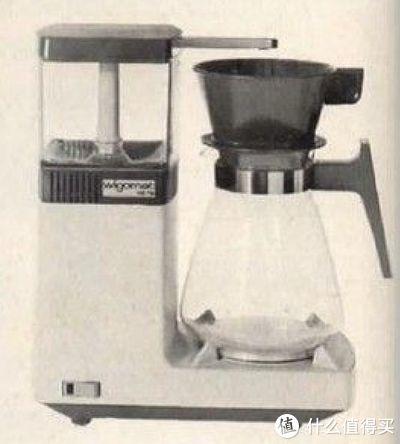 Wigomat是世界上第一台电动滴滤咖啡机